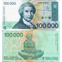 Хорватия 100000 динаров образца 1993 года UNC p27