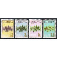 Европа Мальта 1972 год чистая серия из 3-х марок