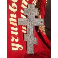 Крест провославный, киотный. 19*36см.  Белый металл, тяжелый, не алюминий.