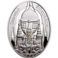 Ниуэ 2012 яйцо Московский кремль Серебро 1 доллар