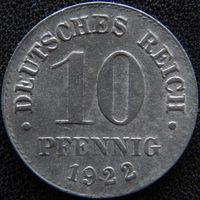 YS: Германия, 10 пфеннигов 1922, цинк, KM# 26 (2)