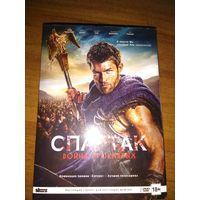 DVD Сериал Спартак Война проклятых
