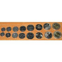 Грузия комплект монет 1,2,5,10,20,50 тетри 1,2 лари 1993 - 2006