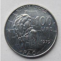 Италия 100 лир 1979 Продовольственная программа - ФАО