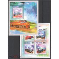 2013 Гвинея-Биссау  Железнодорожный транспорт Поезда Локомотивы KB + BL MNH