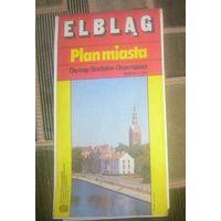 Elblag,план города.