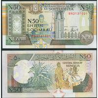 Сомали 50 шиллингов 1991 UNC
