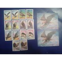 Киргизия 1995 Хищные птицы с зубцами и без полная серия
