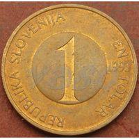 4786:  1 толлар 1993 Словения