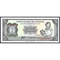 Парагвай / PARAGUAY_L.1952_5 Guaranies_P#195.b_UNC