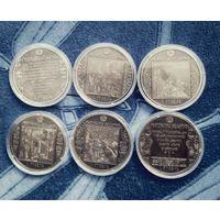 """Лот из 6 медно-никелевый монет """" Путь Скорины"""" Полоцк, Краков, Падуя, Венеция, Прага, Вильно"""