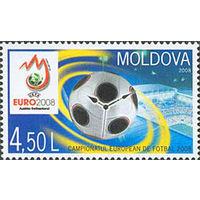 Чемпионат Европы по футболу в Австрии и Швейцарии Молдавия 2008 год серия из 1 марки