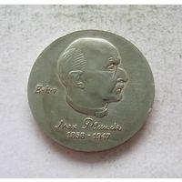 Германия - ГДР 5 марок 1983 125 лет со дня рождения Макса Планка