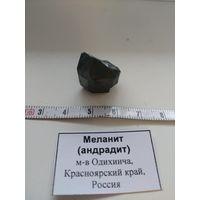 Меланит (андратит)