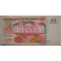 Суринам 10 гульденов 1996 г. (g)