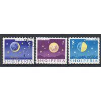 Луна Албания 1964 год 3 марки