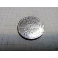 Сирия 1 фунт 1968 (3 малые звезды, год под номиналом)