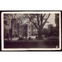 1938 год Алупка Дворец-музей