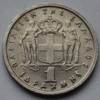 Греция, 1 драхма 1959 г