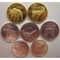 Нагорный Карабах 50 лум, 1, 5 драмов 2013 г. Цена за комплект (g)
