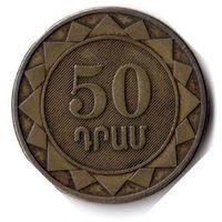 Армения. 50 драмов. 2003 г.