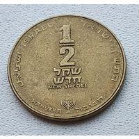 Израиль 1/2 нового шекеля, 1987 Ханука (выпуск 536 000) 2-15-29