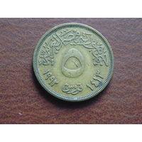 Египет 5 пиастров 1992 г.