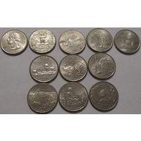 QUARTER DOLLAR USA 25 центов сша - 10 различных монет