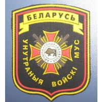 Шеврон ВВ МВД