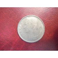 1 франк 1977 года Бельгия (Q)