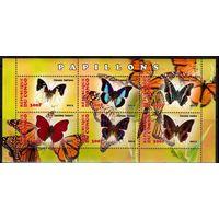 Конго 2013, Бабочки, НАСЕКОМЫЕ, ФАУНА, 2 блока, MNH