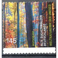 2014 - почтовая марка  -  Всемирное наследие ЮНЕСКО - Бухенвальд-Форрест -  Германия