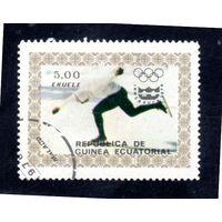 Экваториальная Гвинея.Ми-823. Конькобежный спорт. Серия: Зимние Олимпийские игры 1976, Инсбрук.