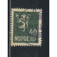 Норвегия 1926 Герб Стандарт #130А