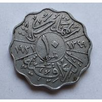 Ирак 10 филсов, 1931 5-12-36
