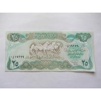 Ирак, 25 динаров.