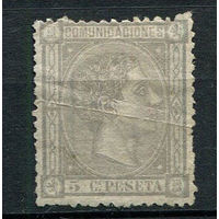 Испания (Королевство) - 1875 - Король Альфонсо XII 5 C.Pes - [Mi.147] - 1 марка. Чистая без клея.  (Лот 95o)