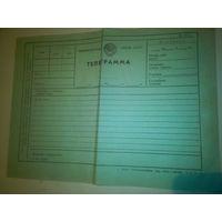 Телеграмма 1974 г СССР