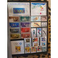 Альбом с марками Польши. 34 блока и 1000 марок. Без повторов.  См. фото и описание.