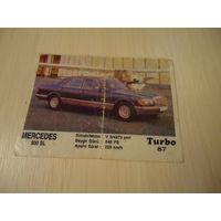 РАСПРОДАЖА ВСЕГО!!! Вкладыш Turbo из серии номеров 51 - 120. Номер 87
