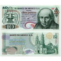 Мексика. 10 песо (образца 1971 года, P63d, подпись 1, жёлтая печать, UNC)