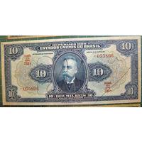10 милрейсов Бразилия 1925 год