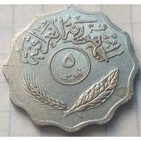 Ирак 5 филсов, 1981      ( 4-9-5 )