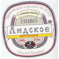 Этикетка Янтарное (Лидский п/з) S-313