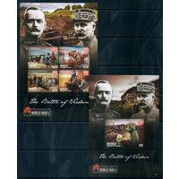 Первая Мировая война Сент-Винсент 2015 год 1 малый лист и 1 блок (М)