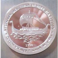 Республика Сахарави. 1000 песет 1998 Серебро. Редкая (405)