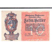 YS: Лихтенштейн, 10 геллеров (1920), P# 1, XF, редкость!
