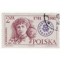 Елена Моджеевская (1840-1909), актриса 1981 год