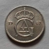 25 эре, Швеция 1967 г.