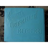 Альбом для пластинок формата Миньон